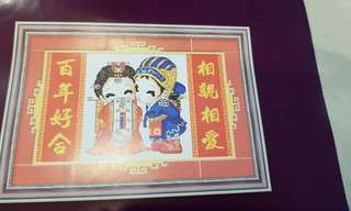 Cross stitch - xiang qin xiang ai