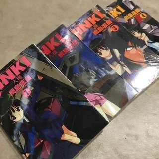 2 each comic