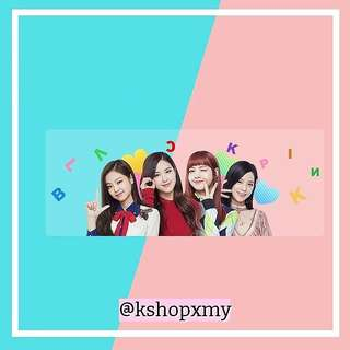 Blackpink Transparent Hand Banner
