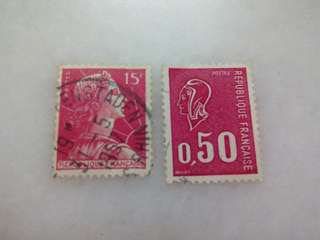 Old France Stamp 2V Used