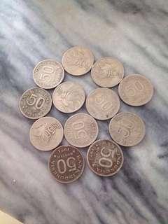 Coin 50 rupiah tahun 1971