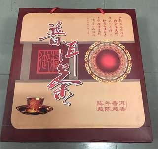 班章王2006年普洱茶熟餅