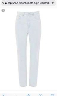 Topshop high waisted mom jeans