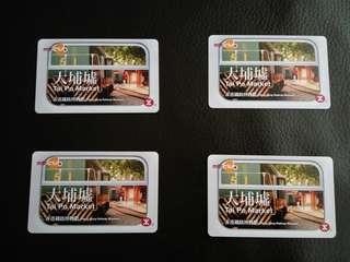 MTR Club 紀念車票 - 大埔墟站