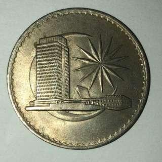 Rare (1971) RM1 coin Malaysia
