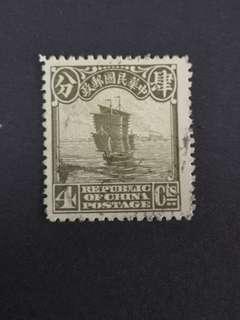 A50 中华民国邮政
