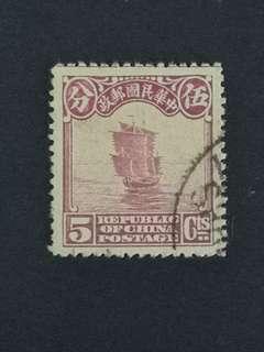 A52 中华民国邮政