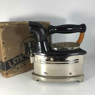 Japanese charcoal iron