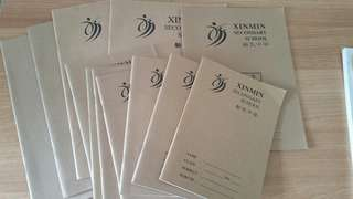 Writing Materials (Xin Min Secondary)