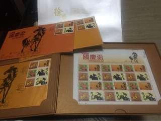 2012年 香港賽馬會 沙田馬埸國慶盃 珍藏套裝一套+紀念封一對