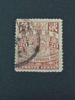 A58 大清国邮政
