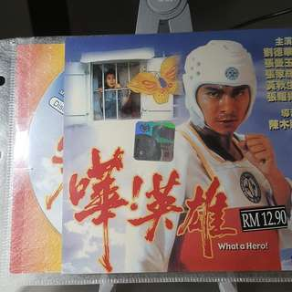 VCD - 嘩!英雄 WHAT A HERO! (1992) hong kong action comedy andy lau maggie cheung anthony wong nick cheung