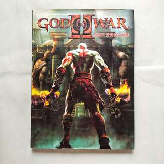 The Art of God of War II