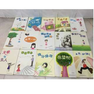 红蜻蜓小说 Odonata publisher novels