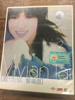 Vivian lai    黎 瑞恩 karaoke VCD