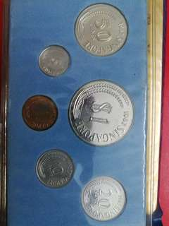 1982 Year Of The Dog Limited Edition Singapore Minted Coins