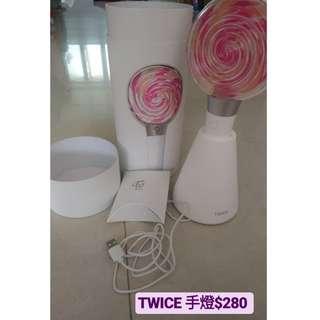 TWICE手燈