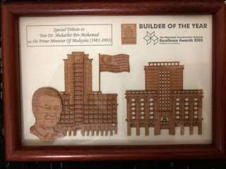 Tun Dr Mahathir Builder of The Year Award 2003