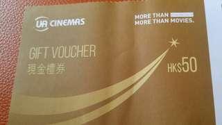 UA Cinemas 現金禮券2張