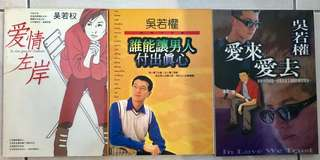 Chinese novels 3 for RM10)