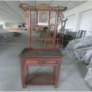 Chinese Carved Basin Stand (EH 58#)