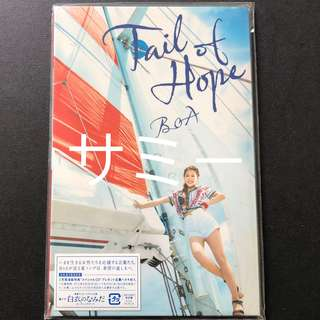 BoA『Tail of Hope』(🇯🇵日本盤) (初回盤CD+DVD)