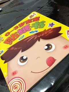 Children sticker book 0-3 years