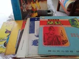 Torches operas n music vinyl