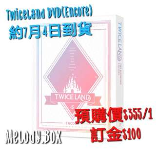 ❤️[預購]TWICELAND The Opening ENCORE DVD 💋