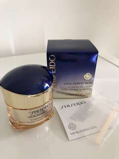 Shiseido vital perfection sculpting lift cream