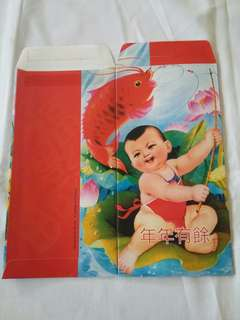 2 pcs *Moove Media* Red Packet / Ang Pow / Ang Pao / Hong Bao