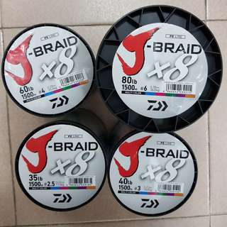 Daiwa  : J-Braid 1500m Made in Japan Premium fishing line each sold separately