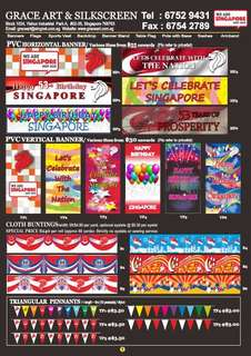 Grace Art & Silkscreen 2018 National Day Catalogue | Banner Buntings Pennants Singapore Flag | please see pricelist for pricing