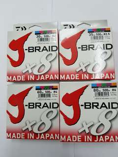 Daiwa:  J-Braid 500m Made in Japan Premium Fishing line each sold separately