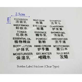 Travel Bottles Clear Name Labels Stickers : Stick On : Tubs : Cases : Casings : Skincare : Mouthwash : Gel : Cream : Shampoo : Shower : Lotion : Refill : Refilling : Travelling : Sellzabo