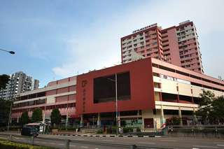 Shop space for rent at City Plaza