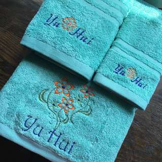 Customized Towels (Embroidery)