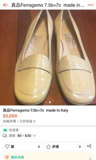 🚚 Ferragamo shoes 7.5B=7c