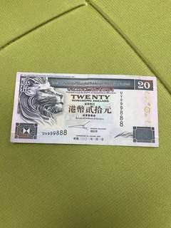 二零零二年匯豐廿蚊紙幣 靚碼 價自出