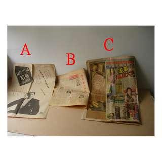舊報紙 1984明報 1985青年民主論壇 1999東方 陳百強, 鄧麗君, 王菲