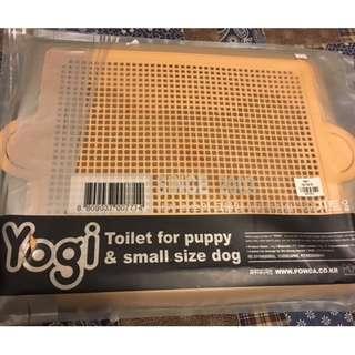 Yogi Dog / Puppy Toilet / Pee Traning Tray BRAND NEW