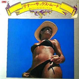 VINYL RECORD Japanese Songs