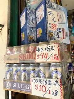 大罐500毫升藍妹啤酒