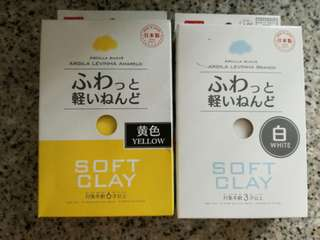 Daiso Clay (clearing)