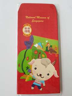 National museum red packet