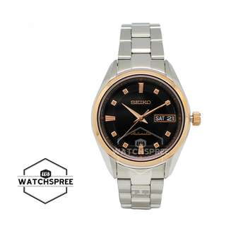 FREE DELIVERY *SEIKO GENUINE* [SRP892J1] 100% Authentic with 1 Year Warranty!