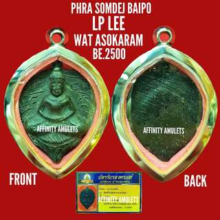 Thai Amulet Lp Lee