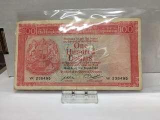 1982年匯豐銀行$100