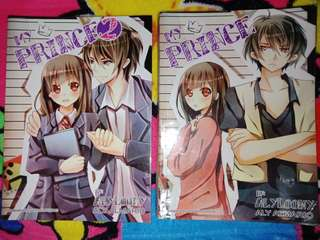 My Prince 1 and 2 (Pocket books)