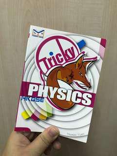 半價出售 2019DSE physics物理科 必備工具書